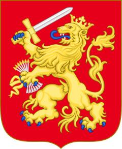 Batu Bersurat Pangkor Dutch Coat of Arms