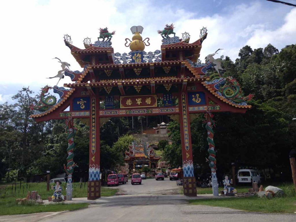 Pangkor Island - Fu Lin Kong Temple (福灵宫)