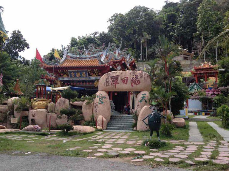 Fu Lin Kong Temple ( 福灵宫 ) Pangkor Island