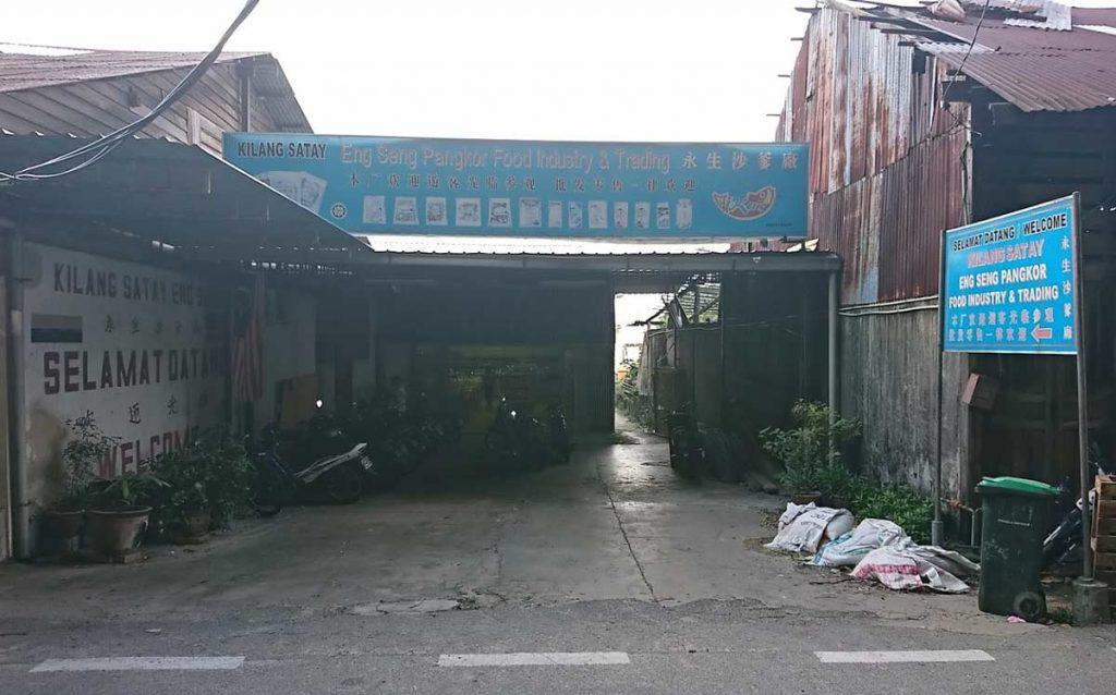 Eng Seng Pangkor Food Industry & Trading