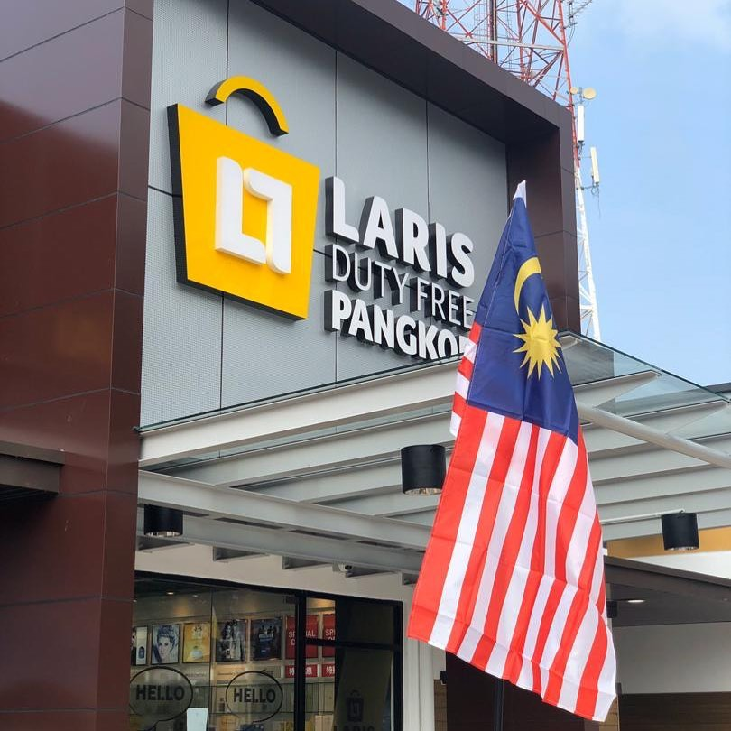 Laris Duty Free Pangkor