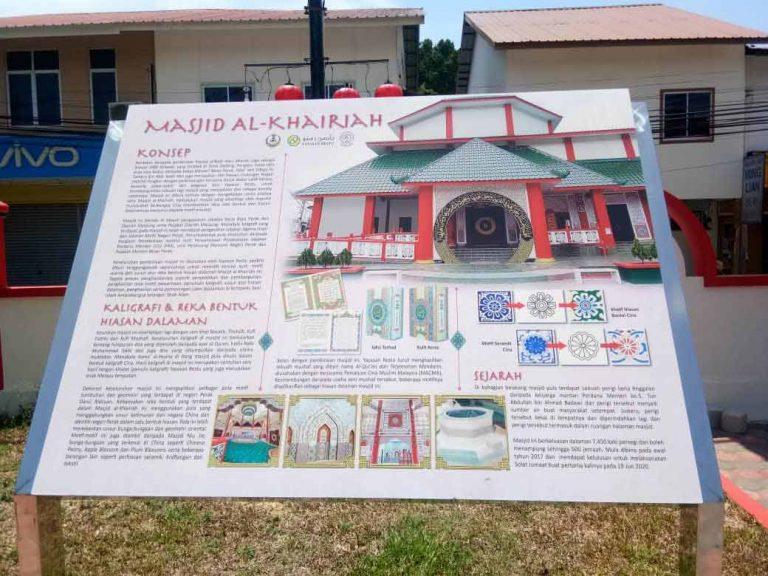 Masjid Sungai Pinang Kecil / Masjid Al-Khairiah
