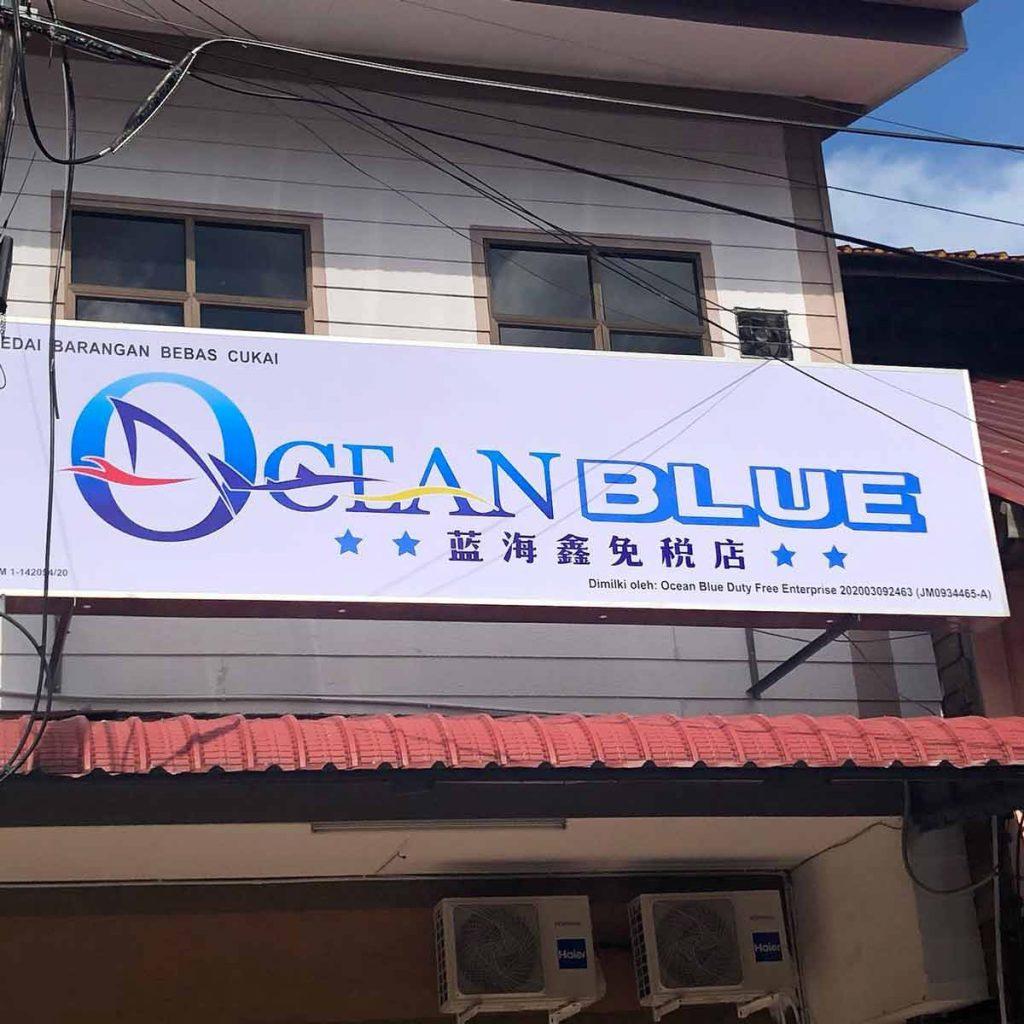 Ocean Blue Duty Free
