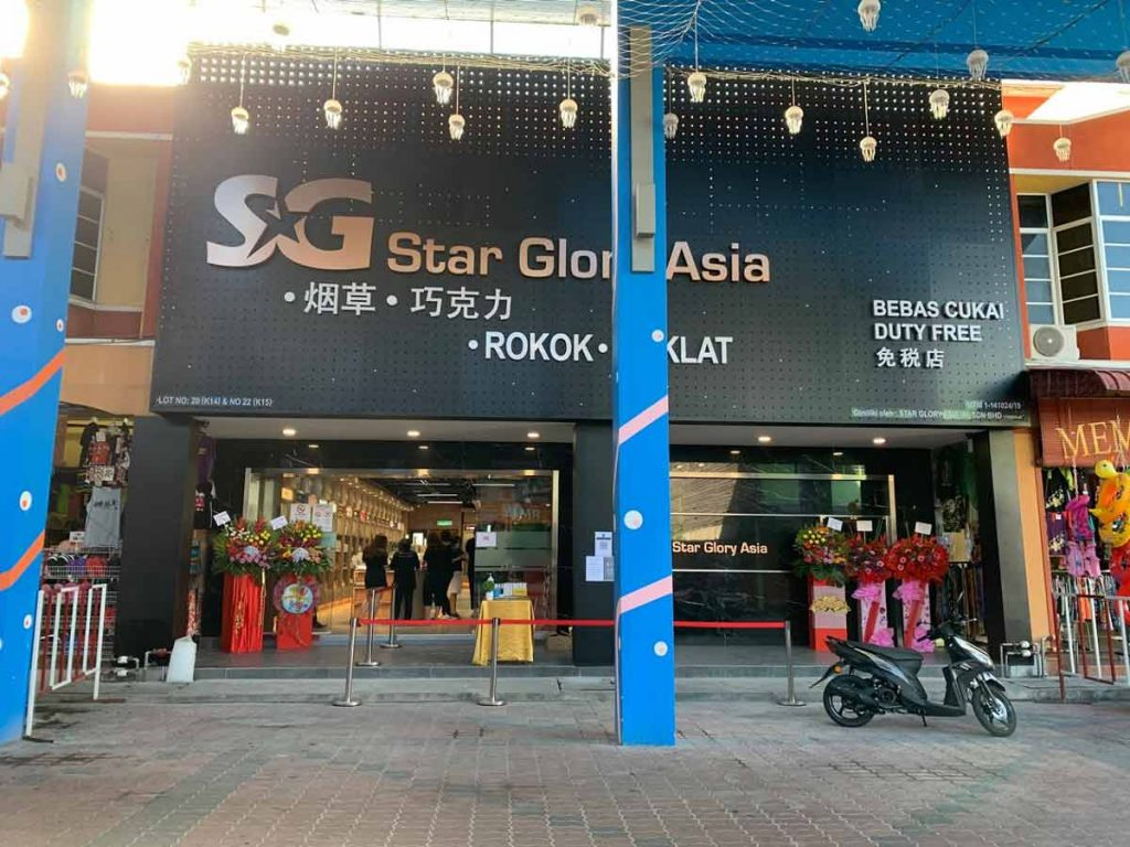 Star Glory Asia Pangkor Island