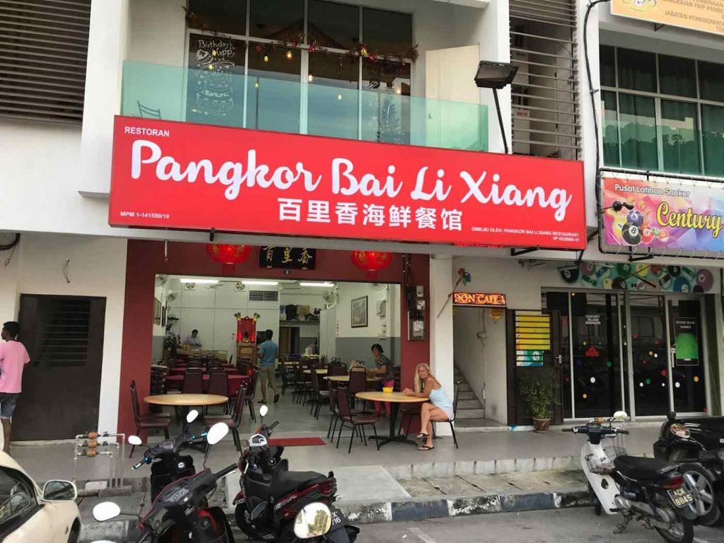 Pangkor Bai Li Xiang / 百里香海鲜餐馆 - Front View