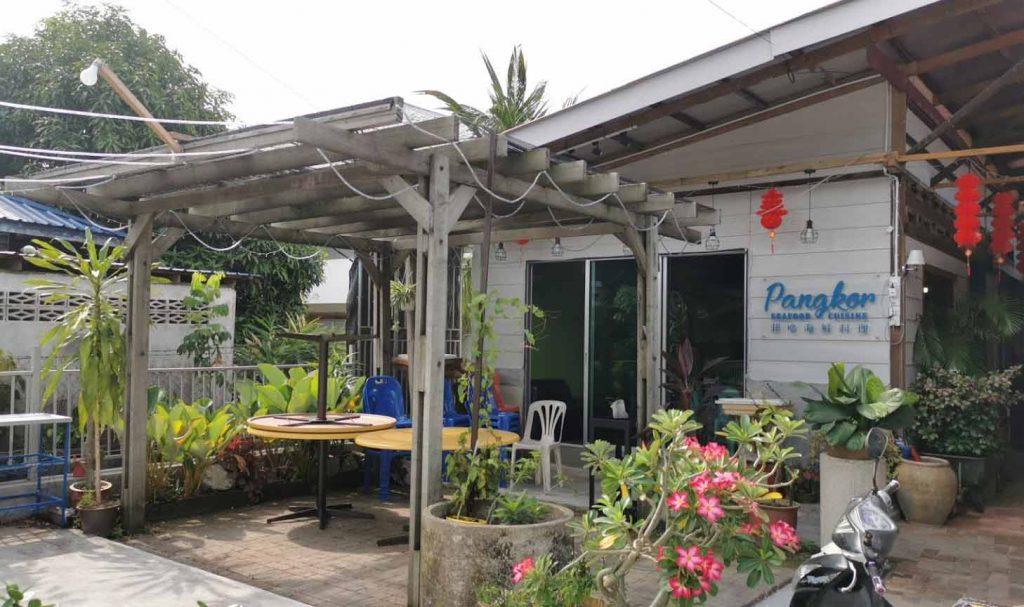 Pangkor Seafood Cuisine